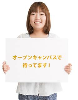 伊藤舞の画像 p1_24