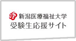 学費・奨学金制度等   入試情報 ...