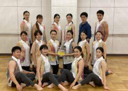 【ダンス部】第33回全日本高校・大学ダンスフェスティバル(神戸)にて入選しました!