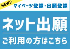 【入試情報】総合型選抜A・B方式 出願受付中!! 9月7日(火)迄