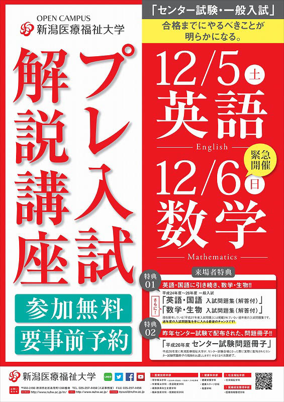 151106_3OC_poster-2_01