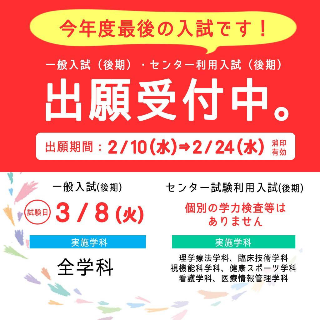 20160215_一般センター (後)ブログ
