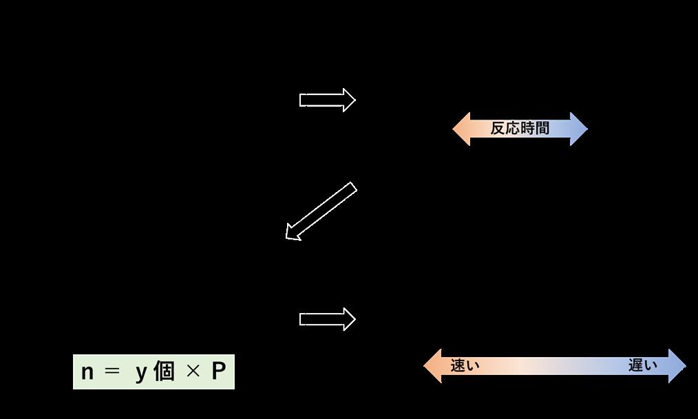 画像4.png