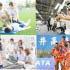 新潟医療福祉大学 君はどのフィールドでスポーツと関わるか?